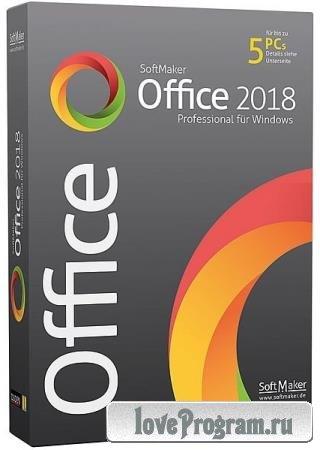 SoftMaker Office Professional 2018 Rev 974.0203