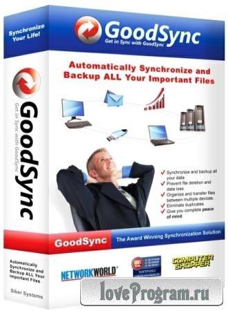 GoodSync Enterprise 10.10.23.3