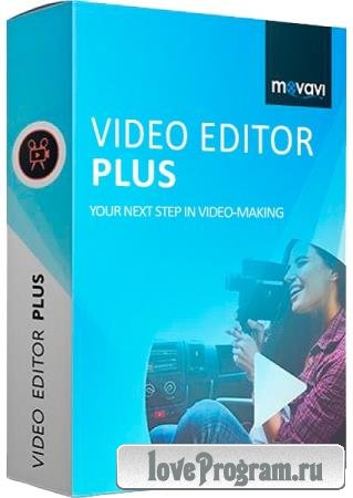 Movavi Video Editor Plus 20.2.0 RePack & Portable by TryRooM