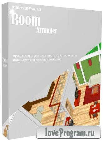 Room Arranger 9.5.6.618/619 RePack & Portable by TryRooM