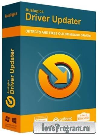 Auslogics Driver Updater 1.23.0.2 Final