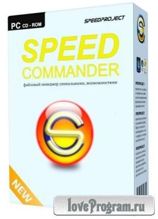 SpeedCommander Pro 18.50.9700