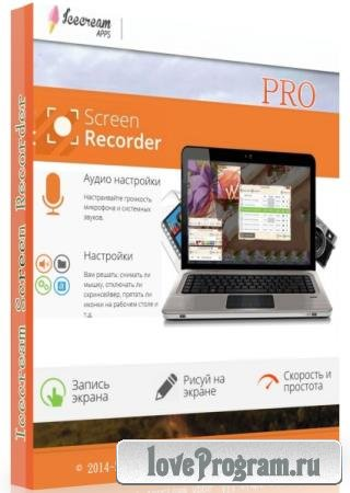 Icecream Screen Recorder Pro 6.14 RePack & Portable by TryRooM