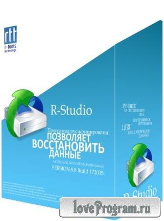 R-Studio 8.13 Build 176051 Network Edition
