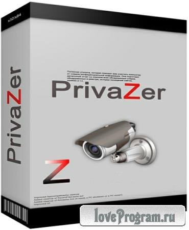 Privazer 3.0.95.3 Donors