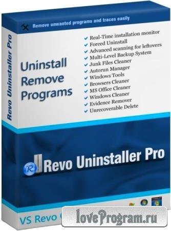 Revo Uninstaller Pro 4.3.1 RePack & Portable by KpoJIuK