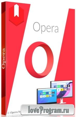 Opera 68.0 Build 3618.46 Stable