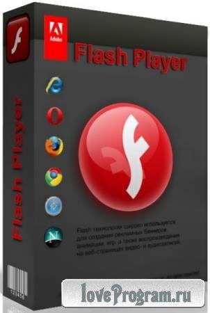 Adobe Flash Player 32.0.0.371 Final