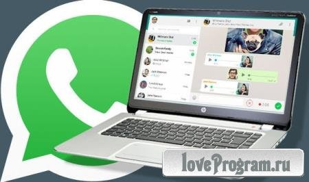WhatsApp for Windows 2.2019.8