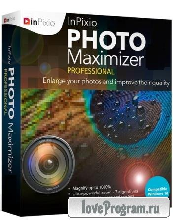 InPixio Photo Maximizer Pro 5.10.7447.32333