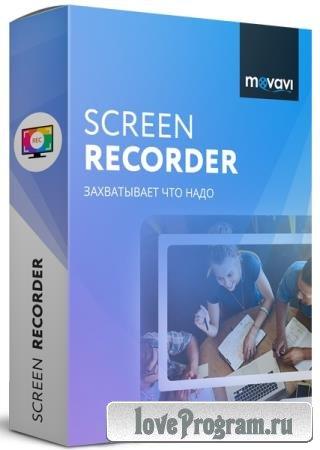 Movavi Screen Recorder 11.5.0