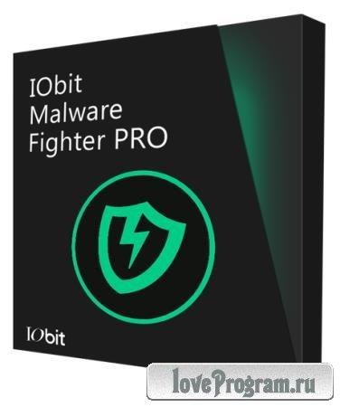 IObit Malware Fighter Pro 8.0.2.592 Final