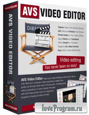 AVS Video Editor 9.4.1.360