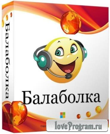 Balabolka 2.15.0.750 + Portable