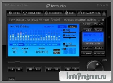 Cowon JetAudio 8.1.8.20800 Plus Retail + Rus