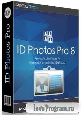 Pixel-Tech ID Photos Pro 8.6.0.2