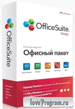 OfficeSuite Premium 4.60.33815.0