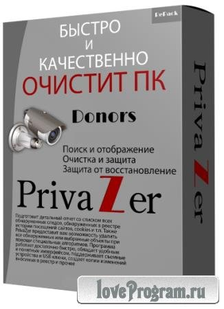 Privazer 4.0.9 Donors