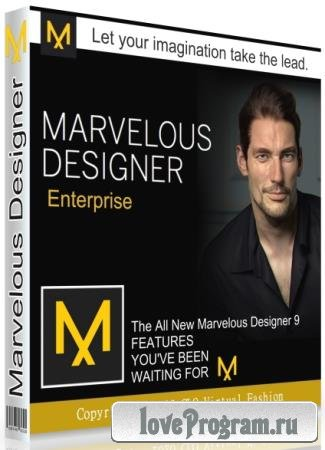 Marvelous Designer 9.5 Enterprise 5.1.463.28695