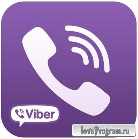 Viber 13.8.0.25 Final