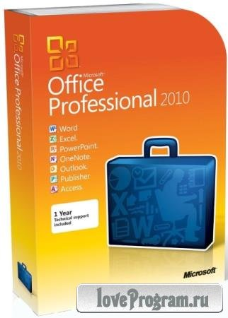 Microsoft Office 2010 SP2 Pro Plus / Standard 14.0.7258.5000 RePack by KpoJIuK (2020.10)