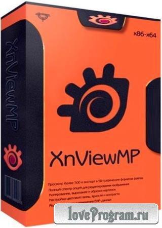 XnViewMP 0.97.1 + Portable