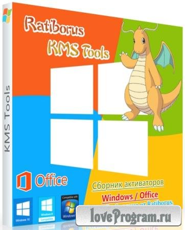Ratiborus KMS Tools 01.11.2020 Portable