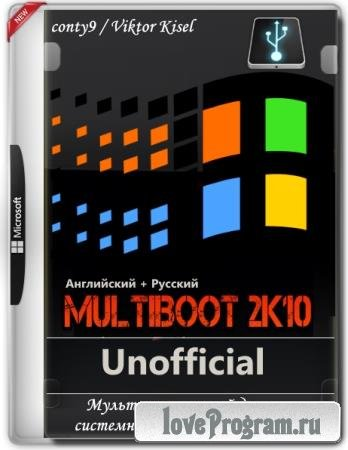 MultiBoot 2k10 7.30 Unofficial