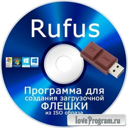 Rufus 3.13.1730 Final + Portable