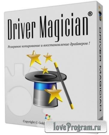 Driver Magician 5.4 + Rus