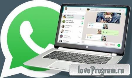 WhatsApp for Windows 2.2100.5