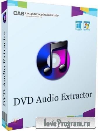 DVD Audio Extractor 8.2.0