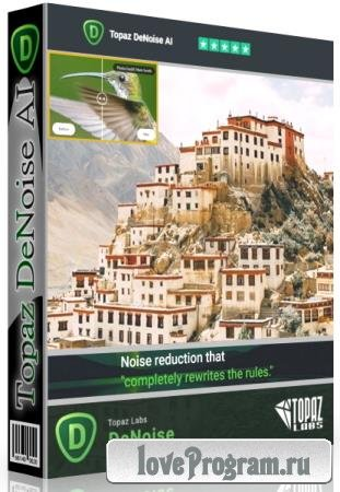 Topaz DeNoise AI 3.0.2 RePack & Portable by TryRooM