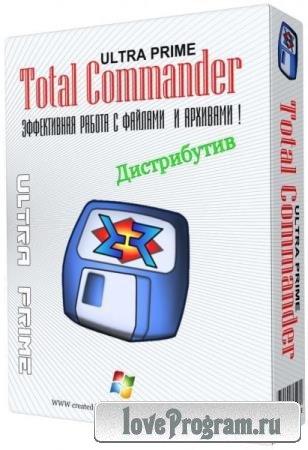 Total Commander Ultima Prime 8.1 Final + Portable