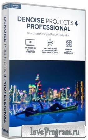 Franzis DENOISE projects 4.41.03670 Pro RePack & Portable by TryRooM