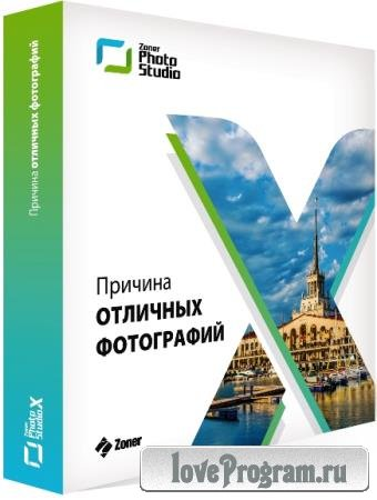 Zoner Photo Studio X 19.2103.2.317 + Rus