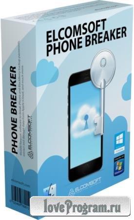 Elcomsoft Phone Breaker Forensic Edition 9.65 Build 37980
