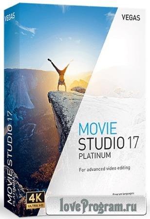 MAGIX VEGAS Movie Studio Platinum 17.0 Build 221