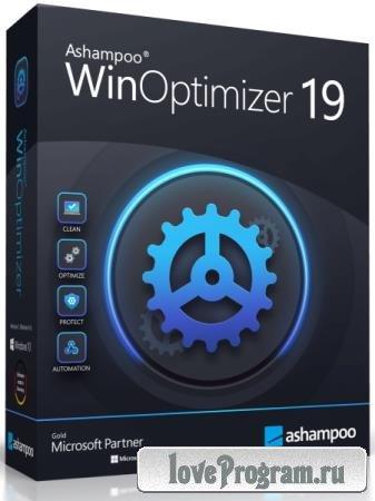 Ashampoo WinOptimizer 19.00.13 Final