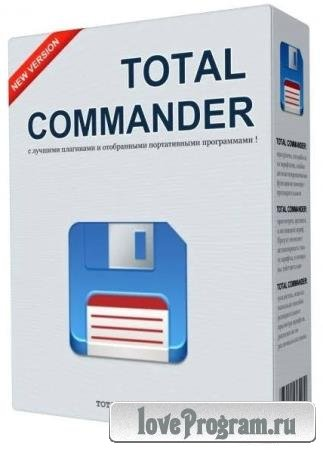 Total Commander 10.00 Final Extended / Extended Lite 21.7 by BurSoft