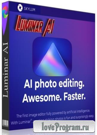 Skylum Luminar AI 1.3.0.8290 RePack & Portable by elchupakabra