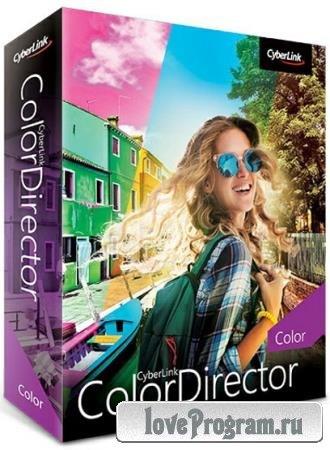 CyberLink ColorDirector Ultra 10.0.2109.0 RePack by PooShock