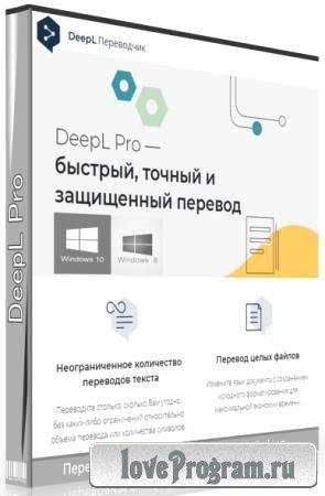 DeepL Pro 2.9.0.2501