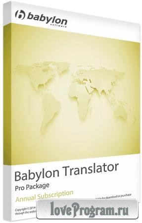 Babylon Pro NG 11.0.1.6