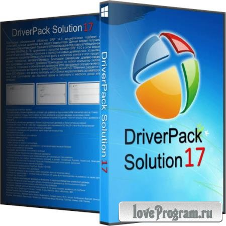 DriverPack Solution 17.10.14.21093