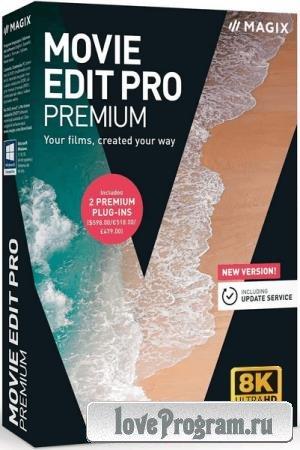 MAGIX Movie Edit Pro 2022 Premium 21.0.1.92
